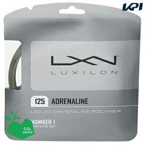 LUXILON ルキシロン 「ADRENALINE 125 アドレナリン 125 」硬式テニスストリング ガット [ポスト投函便対応]|kpi