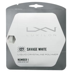 『即日出荷』 LUXILON(ルキシロン)「SAVAGE 127 (サベージ127)ホワイト WRZ994400」硬式テニスストリング