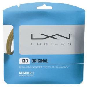 LUXILON ルキシロン 「ORIGINAL オリジナル 」[ポスト投函便対応]|kpi