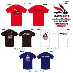 ヨネックス YONEX バドミントンウェア ユニセックス ドライTシャツ バドミントン世界選手権大会2019記念Tシャツ YOB19280 2019SS『即日出荷』[ポスト投函便対応]|kpi