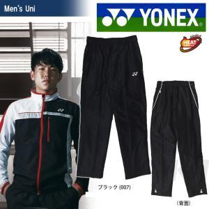 「均一セール」YONEX ヨネックス 「UNI 裏地付きウィンドウォーマーパンツ フィットスタイル ...