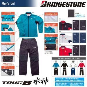 ブリヂストンゴルフ BRIDGESTONE ゴルフウェア メンズ TOUR B 水神 レインブルゾン・レインパンツ 上下セット  88G03 2018SS|kpisports