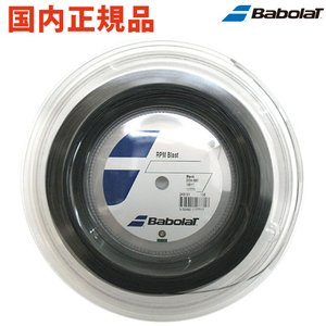 『即日出荷』「国内正規品」BabolaT バボラ 「RPM Blast 120/125/130 RP...