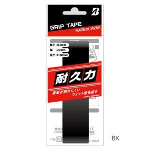 ブリヂストン BRIDGESTONE テニスグリップテープ  耐久力グリップ BACR01 [ポスト投函便対応]|kpisports