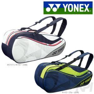 「2017新製品」YONEX ヨネックス 「ラケットバッグ6 リュック付 テニス6本用 BAG172...