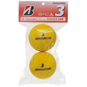 BRIDGESTONE  ブリヂストン 「スポンジボール3 STAGE3 BBAPS4 1袋 2個入り 」キッズ/ジュニア用スポンジボール|kpisports