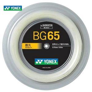 YONEX ヨネックス 「MICRON 65 ミクロン65 200mロール BG65-2」バドミントンストリング ガット [ポスト投函便対応]|kpisports