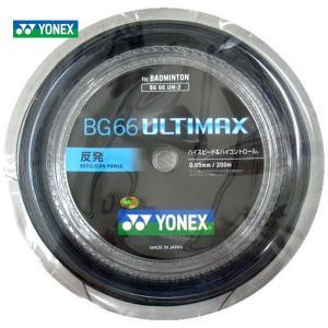 「数量限定カラー」YONEX ヨネックス「BG66 ULTIMAX BG66アルティマックス 200mロール BG66UM-2」バドミントンストリング ガット[ポスト投函便対応]『即日出荷』|kpisports