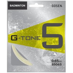 GOSEN ゴーセン 「G-TONE 5 ジートーンファイブ BS065」バドミントンストリング ガット [ポスト投函便対応]|kpisports