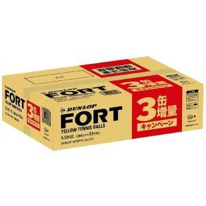 「3缶増量パック」DUNLOP ダンロップ 「FORT フォート [2個入]1箱 30缶+3缶/66球 」テニスボール 『即日出荷』|kpisports|02
