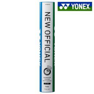 『即日出荷』YONEX ヨネックス 「1ダース単位」「ニューオフィシャル F-80」シャトルコック