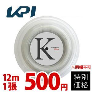 「お試しキャンペーン」KPI(ケイピーアイ)「K-gut Multifilament KB66 単張り12m」バドミントンストリング(ガット)|kpisports
