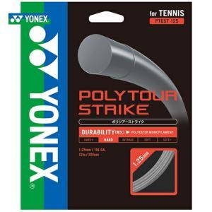 ヨネックス YONEX 硬式テニスガット・ストリング  POLYTOUR STRIKE 130 ポリ...