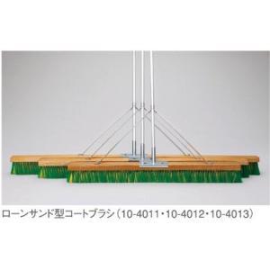 BRIDGESTONE ブリヂストン ローンサンド型コートブラシ 10-4012「smtb-k」「kb」|kpisports