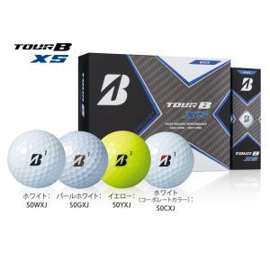 ブリヂストン BRIDGESTONE ゴルフボール  TOUR B XS 2020年モデル 1ダース 12個 ホワイト パールホワイト イエロー コーポレート TOUR-B-XS-2020|kpisports