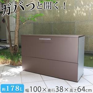 ゴミ箱 屋外 大型 幅100cm ふた持ち上げ式 ガルバリウム おしゃれ ごみ箱 ゴミ収納ボックス ガルバ 物置 ブラウン アイボリー|kplanning