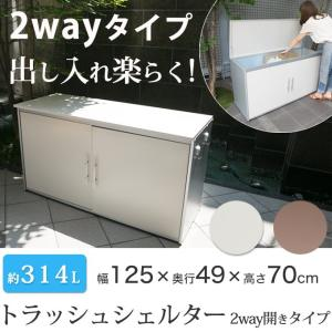 <商品詳細> ■サイズ:【本体】約幅125×奥行49×高さ69.5(cm) 【梱包時】約126×66...