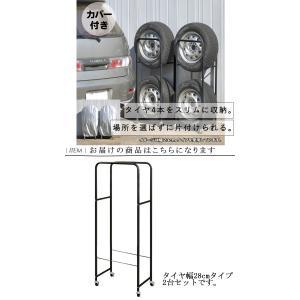 カバー付き薄型タイヤラック 2個組(幅28cmまで対応) タイヤラック タイヤホルダー 4本 四本 スリム キャスター付き 2段 二段 タイヤ幅28cm 2台セット 送料無料|kplanning|02