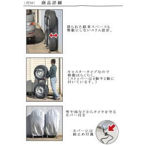 カバー付き薄型タイヤラック 2個組(幅28cmまで対応) タイヤラック タイヤホルダー 4本 四本 スリム キャスター付き 2段 二段 タイヤ幅28cm 2台セット 送料無料|kplanning|03
