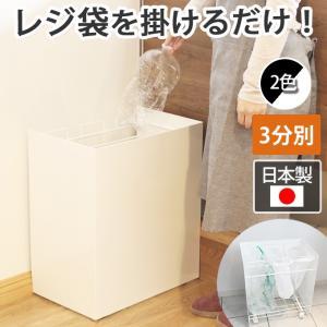 <商品説明> 機能的でありながら、キッチンシーンをモダンでスマートに演出してくれるレジ袋ダストボック...