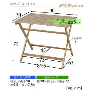 ガーデンテーブル ガーデンテーブル 折りたたみテーブル 折り畳み式テーブル おりたたみテーブル 庭用テーブル アウトドアテーブル 屋外テーブル|kplanning|03