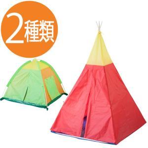 キッズテント キッズハウス おままごとハウス テントハウス 秘密基地 子ども用テント 子供用テント プレイテント ミニテント おしゃれ かわいい 可愛い kplanning