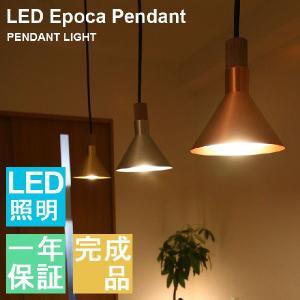 DI CLASSE (ディクラッセ)LED エポカ ペンダントランプ ペンダントライト 間接照明 照明器具 天井照明 led照明 ライト おしゃれ オシャレ モダン|kplanning
