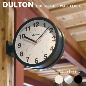 ダルトン 両面時計 壁掛け時計 掛け時計 両面 時計 大きい 大型 おしゃれ レトロ 両サイド 連続秒針 スイープ式 アラビア数字 DULTON 両面ウォールクロック kplanning