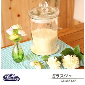 <商品説明> ガラス製の大きな保存瓶です。お米を保存するのにちょうどいいサイズ。米びつ以外にも、お菓...