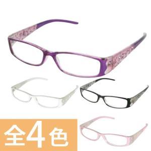 老眼鏡 おしゃれ 老眼鏡 女性用 男性用 老眼鏡 シニアグラス リーディンググラス BONOX ボノックス