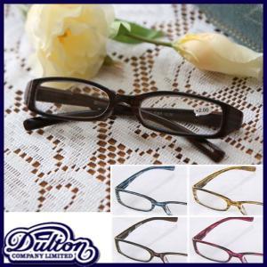 BONOX ボノックス 老眼鏡 おしゃれ老眼鏡 リーディンググラス Reading glasses めがねフレーム S955-85 kplanning