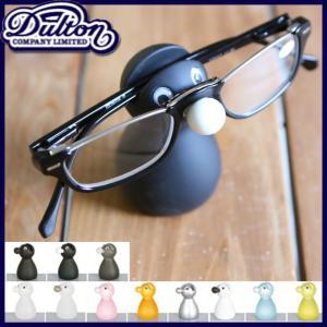 DULTON ダルトン メガネホルダー メガネスタンド 眼鏡スタンド メガネ置き めがね置き メガネ収納 めがねホルダー メガネホルダー 1本用 おしゃれ かわいい kplanning