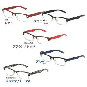 DULTON ダルトン リーディンググラス 老眼鏡 メガネ シニアグラス アンティーク調 レトロ おしゃれ 紫外線防止 レンズ 女性 男性 レンズ レッド 赤