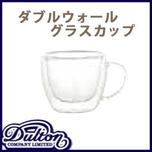 ガラスコップ コップ 耐熱ガラスコップ ダブルウォールグラス ガラスカップ グラスカップ グラスコップ