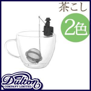 ティーストレーナー インフューザー  茶・紅茶器具 茶こし ...