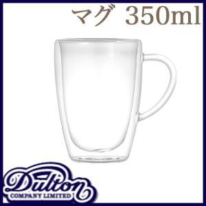 マグ 350ml  マグカップ コップ スープカップ コーヒーカップ ティーカップ ガラスマグカップ ガラスカップ スープマグ ダブルウォールグラス 耐熱ガラス