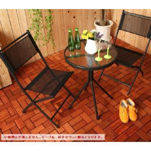 ガーデンチェア ガーデンテーブルセット 丸テーブル ガーデンチェアー 折りたたみ椅子 折り畳みイス ガラステーブル テラス 2人用|kplanning|02