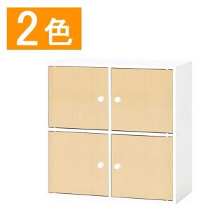 収納ラック 2段ラック 収納棚 整理棚 ラック 絵本棚 収納家具 カラーボックス おしゃれ 可愛い かわいい 北欧 ナチュラル シンプル リビング ダイニング kplanning