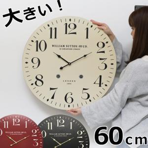 巨大! 掛け時計 イギリス風 壁掛け時計 60cm 見やすい...