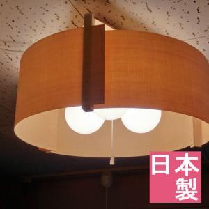 シーリングライト シーリングランプ インテリアライト 天井照明 照明器具 led対応 オシャレ おしゃれ 可愛い かわいい 癒し モダン 和室 和風 木製 風車 kplanning