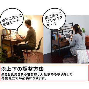 高さ調節 パソコンデスク 幅90cm つくえ 机 デスク PCデスク パソコン台 PC台 パソコン机 PC机 書斎机 勉強机 ロータイプ ハイタイプ 2way 木製調|kplanning|04