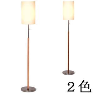 フロアライト フロアスタンドライト フロアランプ インテリアライト 間接照明 スタンド照明 シェードライト シェードランプ 1灯 おしゃれ 北欧 天然木使用|kplanning