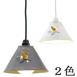 ペンダントライト ペンダントランプ 間接照明 インテリアライト 天井照明 インテリアランプ 1灯 デザイン照明 照明器具 アンティーク調 アイアン おしゃれ|kplanning