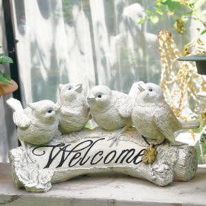 ガーデンオーナメント 小鳥  置物 オブジェ 玄関 庭 飾り...