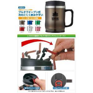 マグカップ ロゴス LOGOS プリメイヤーマグ コーヒーカップ タンブラー 蓋付き 保温 420ml 冷めにくい 飲みやすい プルタブ ツーリング 登山 BBQ キャンプ|kplanning|05