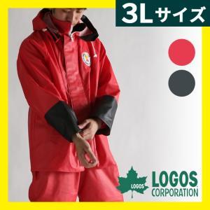 日本製 最強 漁師合羽 ジャケット 3L 漁師カッパ 漁業合羽 水産合羽 釣り合羽 合羽 カッパ 漁師 漁業 水産 防寒着 防水防寒着ロゴス LOGOS|kplanning