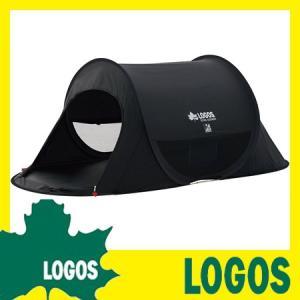 Black UV ポップフルシェルター -AG テント 簡易テント サンシェード ビーチテント LOGOS ロゴス 3人?4人用 三人?四人用 UVカット 遮光 バーベキュー BBQ|kplanning