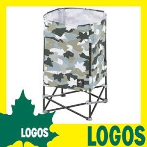 丸洗いポンポンとりあえずスタンド(カモフラ) 収納ボックス スタンドボックス LOGOS ロゴス おしゃれ かわいい 可愛い シンプル 着脱式 洗える 洗濯可能|kplanning