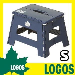 パタントチェア S(ネイビー) 折りたたみ椅子 ステップ 踏み台 ふみ台 アウトドア LOGOS ロゴス おしゃれ 軽量 コンパクト ブルー 青 折り畳み式 折りたたみ式|kplanning