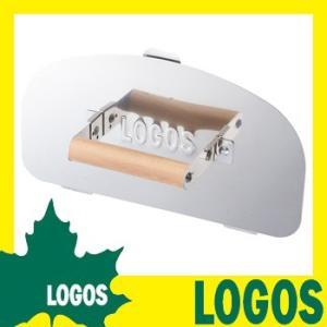 KAMADOオプション・専用遮温カバー グリルカバー KAMADO専用遮温カバー アウトドア LOGOS ロゴス キャンプ バーベキュー BBQ ステンレス製 かまど専用|kplanning